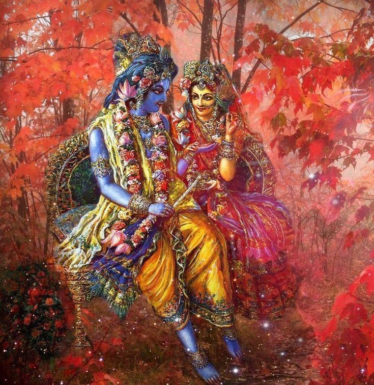 Lotus-Eyed Sri Krishna: Photo