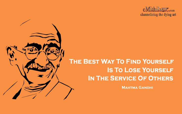 The Best Way To Find Yourself Is To Lose Yourself In The Service Of Others.  ~ Mahtma Gandhi   A kind homage to the pious soul on his birthday from team eMithilaHaat