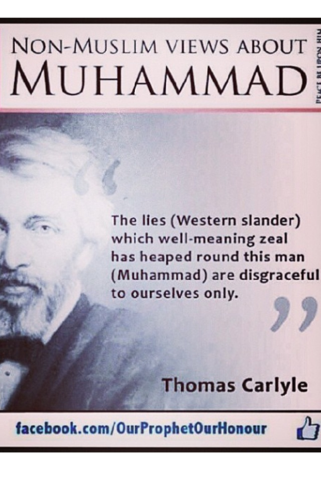 secular attitudes to the prophet Muhammad (peace be upon him).