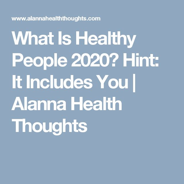 What Is Healthy People 2020? Hint: It Includes You | Alanna Health Thoughts