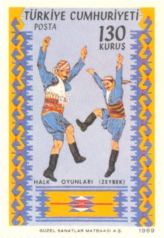 1969 Turkey  -  Zeybek folk dance, the harvest dance