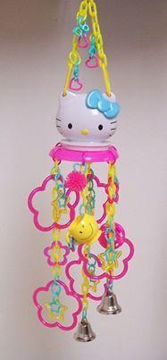 Sugar Glider Cage Toy