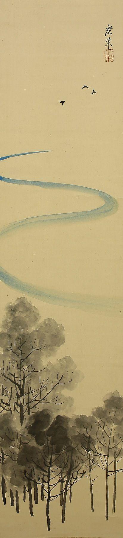 Terasaki Kôgyô 寺崎 広業 (1866 - 1919).