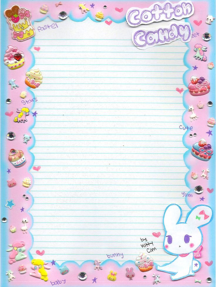 Cotton Candy notebook paper~ by TheUndertakersKitty ...