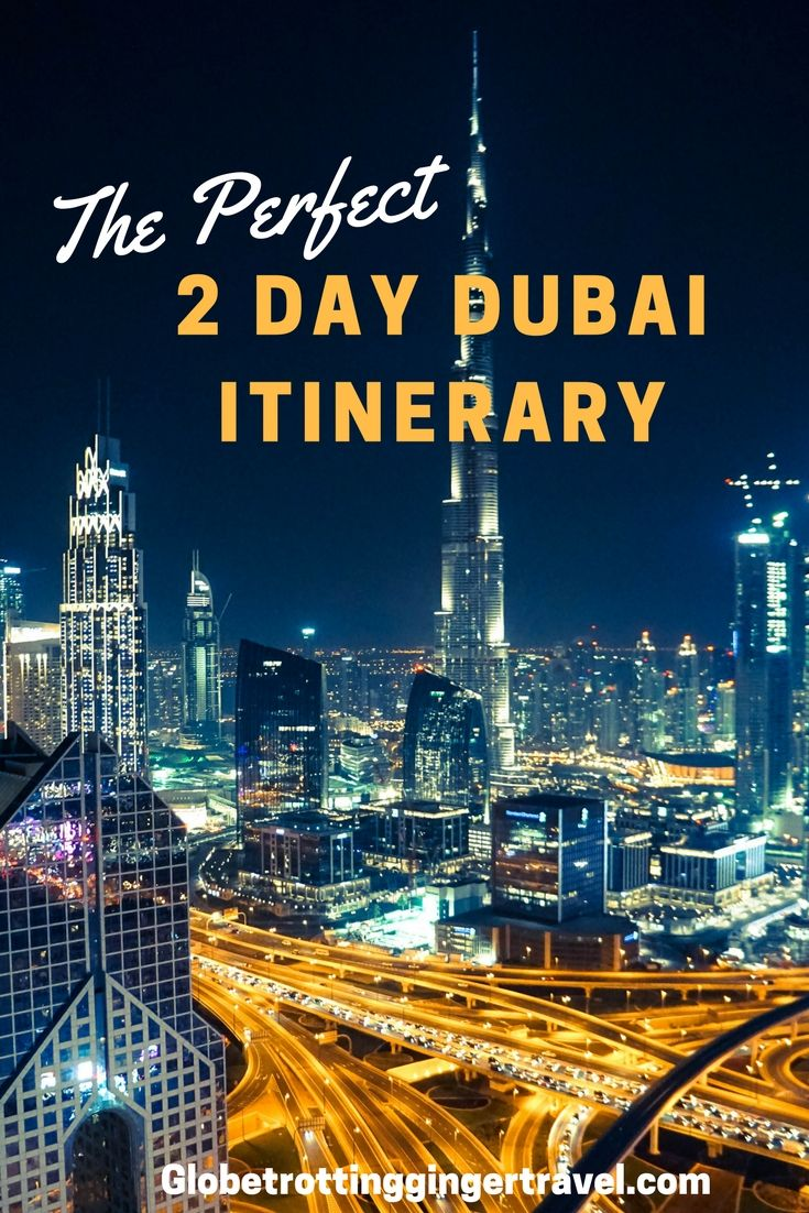 2 Day Dubai Itinerary