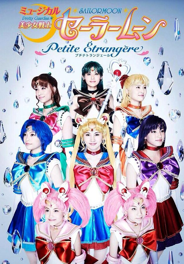 Official Sailor Moon Petite Etrangere Musical DVD! Info, images, and shopping links here http://www.moonkitty.net/buy-sailor-moon-musical-dvds-new.php