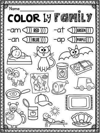... no prep color by word family short a at am an ap words color by