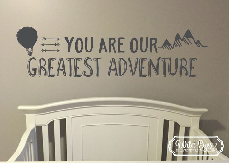 You Are Our Greatest Adventure Vinyl Wall Decal Art Nursery Quote Removable  Sticker Arrows Modern Nursery Decor Modern Explorer Nursery By  WildEyesSigns On ... Part 97