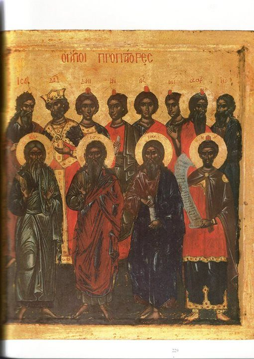 pentecost 2014 greece