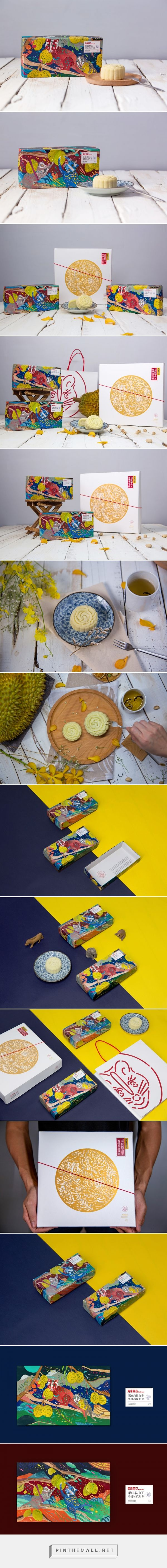 Musang Durian Moon Cake packaging design by Hi Nio (Taiwan) - http://www.packagingoftheworld.com/2016/07/musang-durian-moon-cake.html