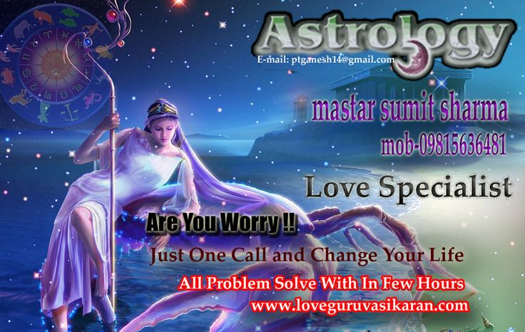 Vashikaran for love back Love is the only feeling in the world that helps you to forget your pain and brings happiness joy of the world for you.