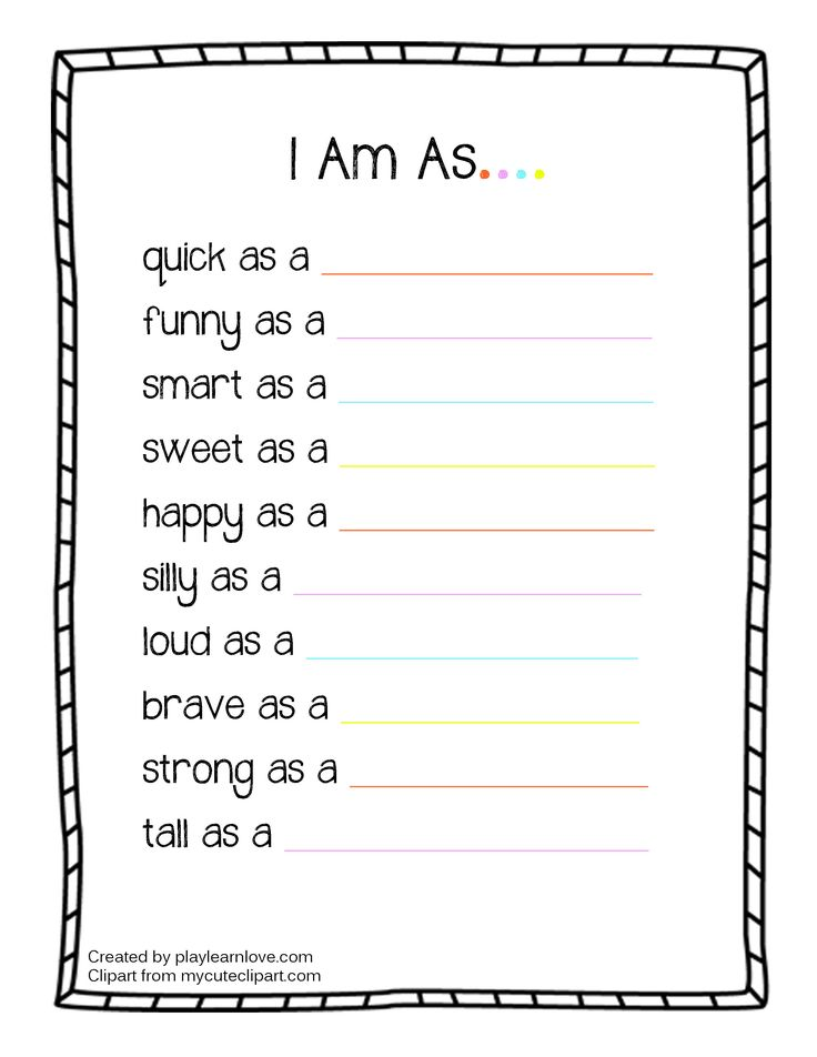 All About Me Printable Book | A to Z Teacher Stuff Printable Pages ...
