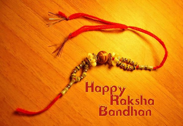 Raksha bandhan Quotes ,Raksha bandhan 2014 Quotes, Best Quotes for Rakhi