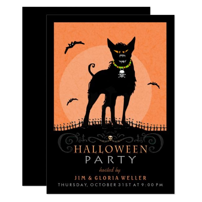 Halloween Party Invite Scary Dog Under The Moon Zazzle Com Halloween Party Host Halloween Invitations