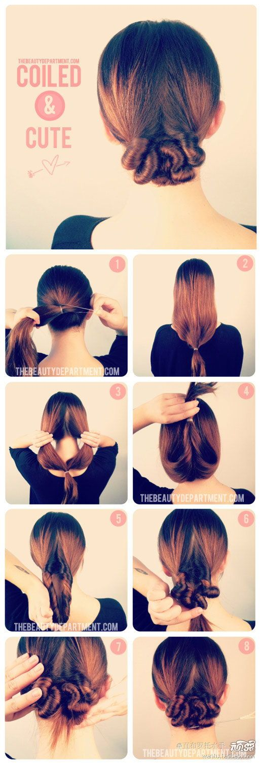 DIY Coiled and Cute Hairstyle
