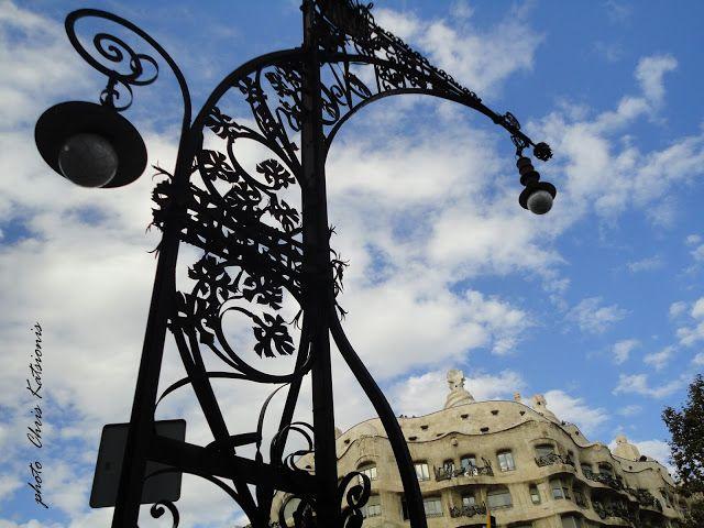 Travel in Clicks: Barcelona - City Light
