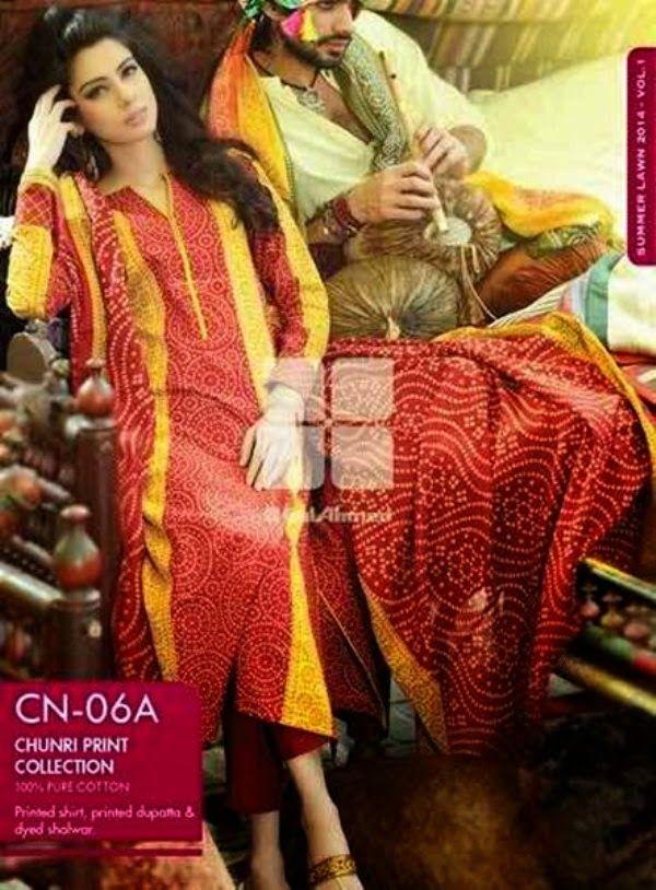 Pakistani Chunri Dresses 2014-15 | Latest Chunri Dresses in Pakistan