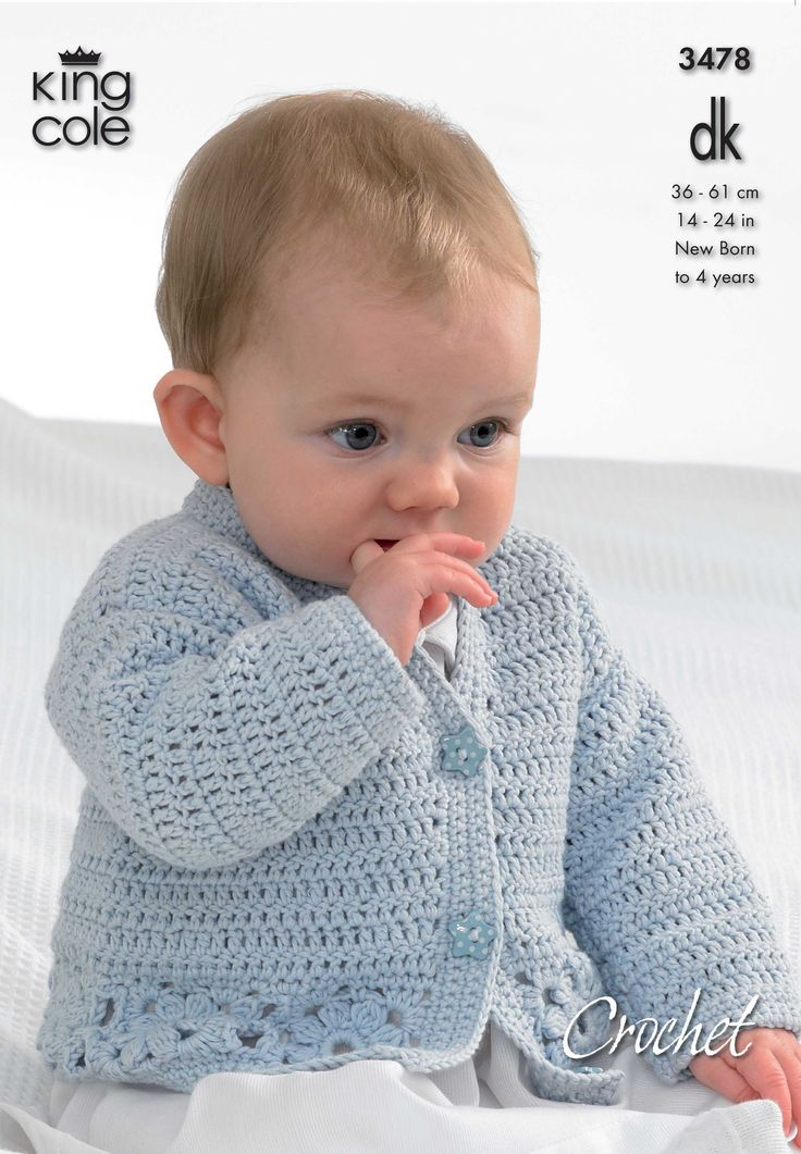 Crochet baby cardigan- King Cole