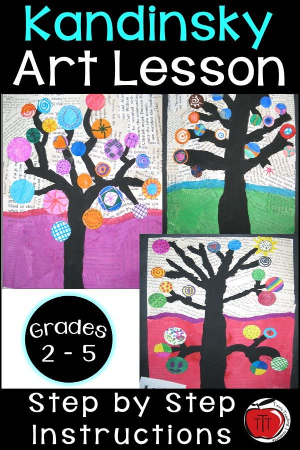 Free Step By Step Instructions On How Your Students Can Create These Beautiful Kandinsky Inspired Trees Elementary Art Projects Homeschool Art Third Grade Art