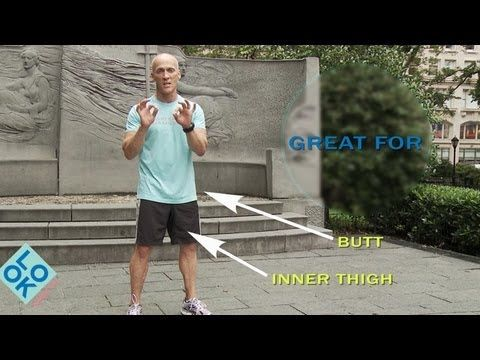 Butt Exercises - LookFit: 5-Minute Quickies with David Kirsch- aka: Kate Upton's trainer!
