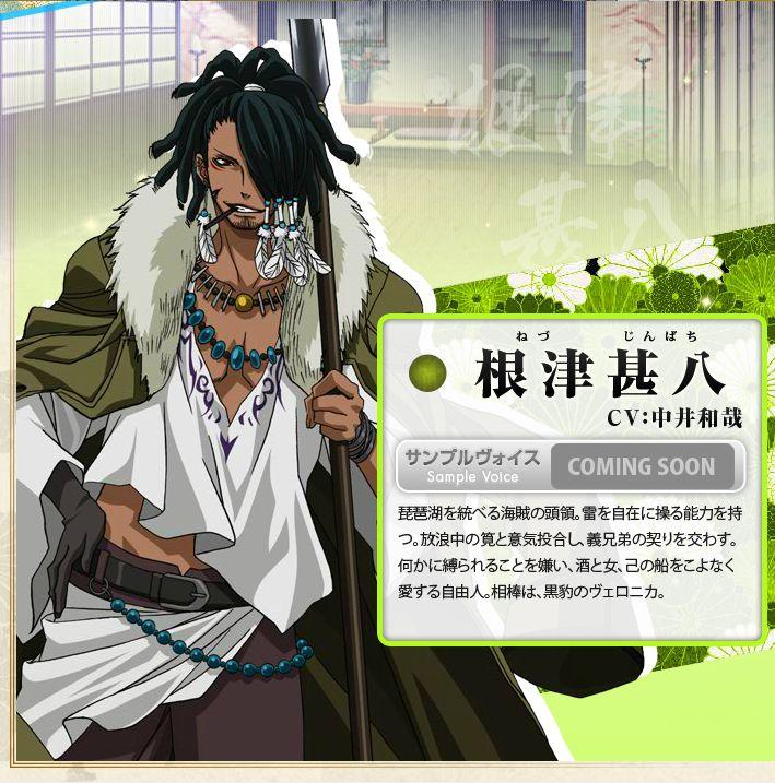 Brave 10 Jinpachi Anime characters, Anime, Manga anime