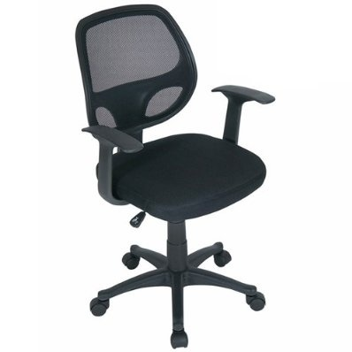 Levv Yale Office Computer Chair £99.99