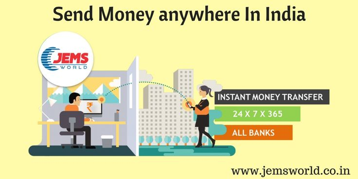 We assist you best Money Transfer Services  Money transfer services assist people in transferring money anywhere in the India. The transfer is done instant making it a relatively secure mode of payment. Check our website for more info:- http://www.jemsworld.co.in/ #moneytransferservices #ecommerce #jemsworld #jamnagar #india