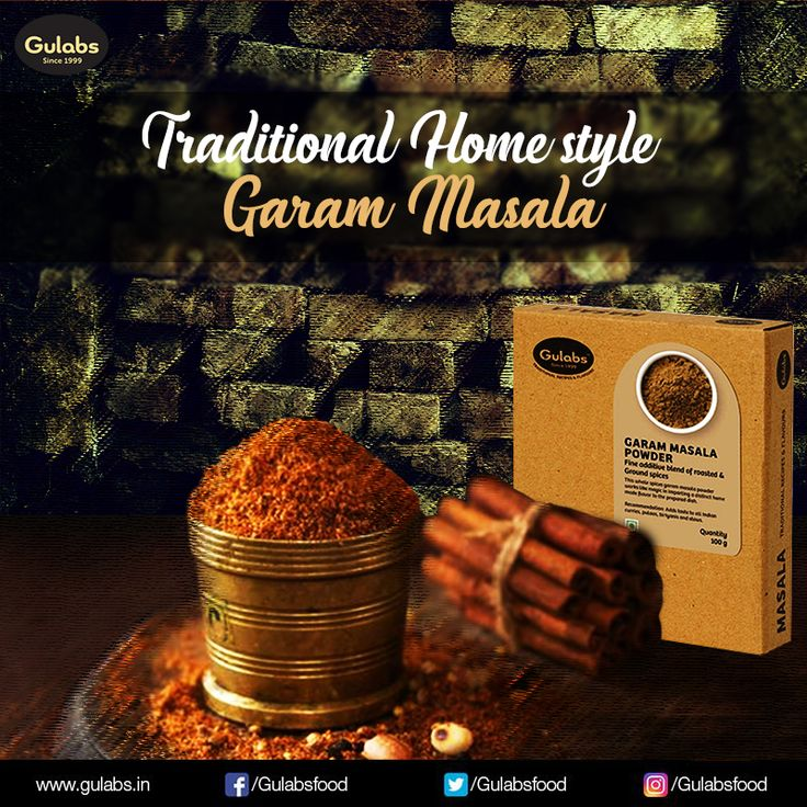 Gulabs Garam Masala Powder - Must have in any Indian Kitchen.  #gulabs #food #masala #spices #foodporn #foodlove