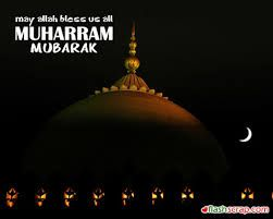 We have provided our best and latest collection of muharram sms wishes in urdu , muharram text sms in urdu, muharram wishes quotes in english, muharram wishes quotes in urdu, Ashura sms wishes in urdu.