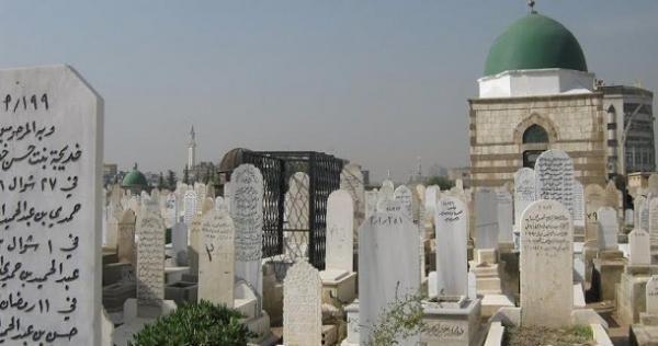 الأسد يتخذ قرار ا غير متوقع بخصوص جثمان أمير السلالة العثمانية In 2021 Leaning Tower Of Pisa Leaning Tower Landmarks