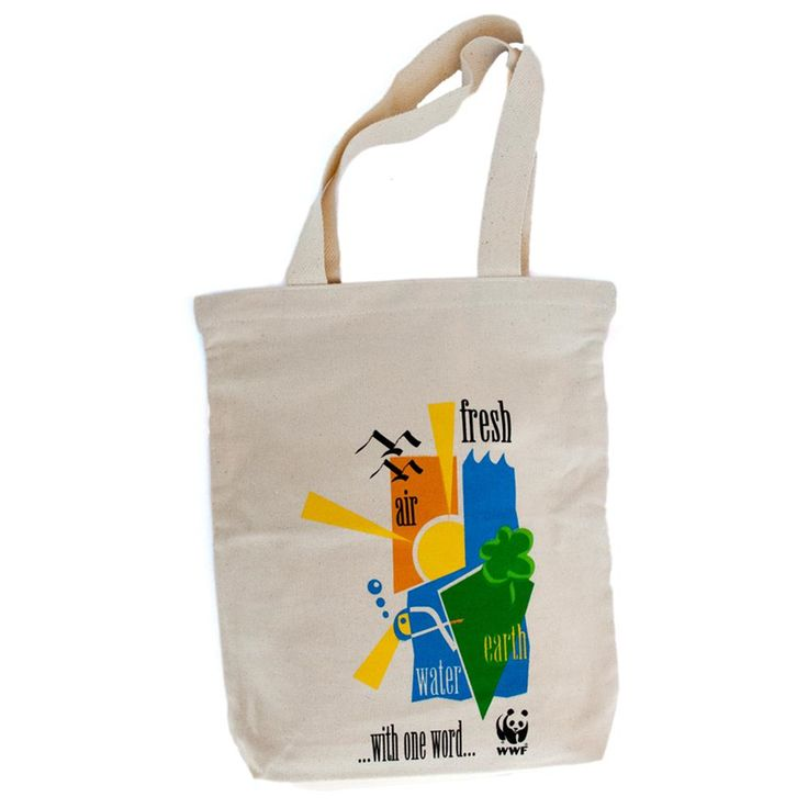 Shopping bag with zipper|wwf.gr