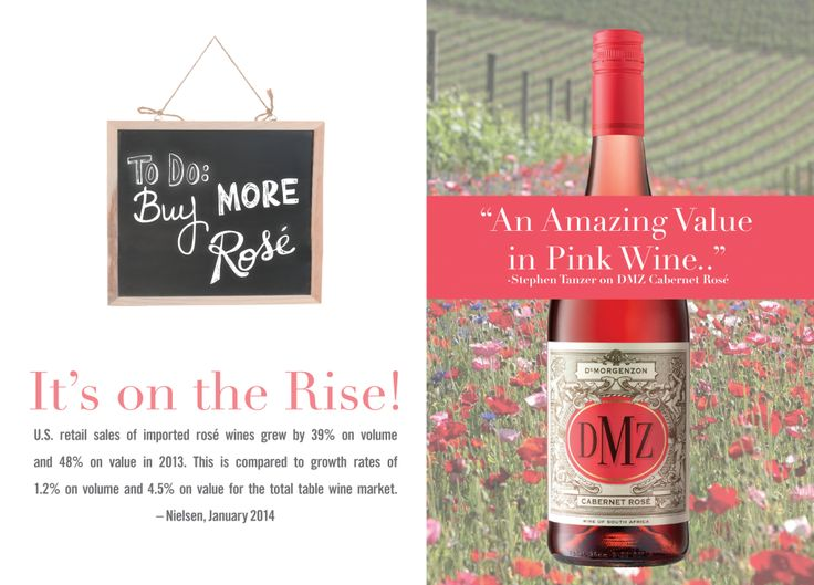 Pink Wine - DMZ Cabernet Rose