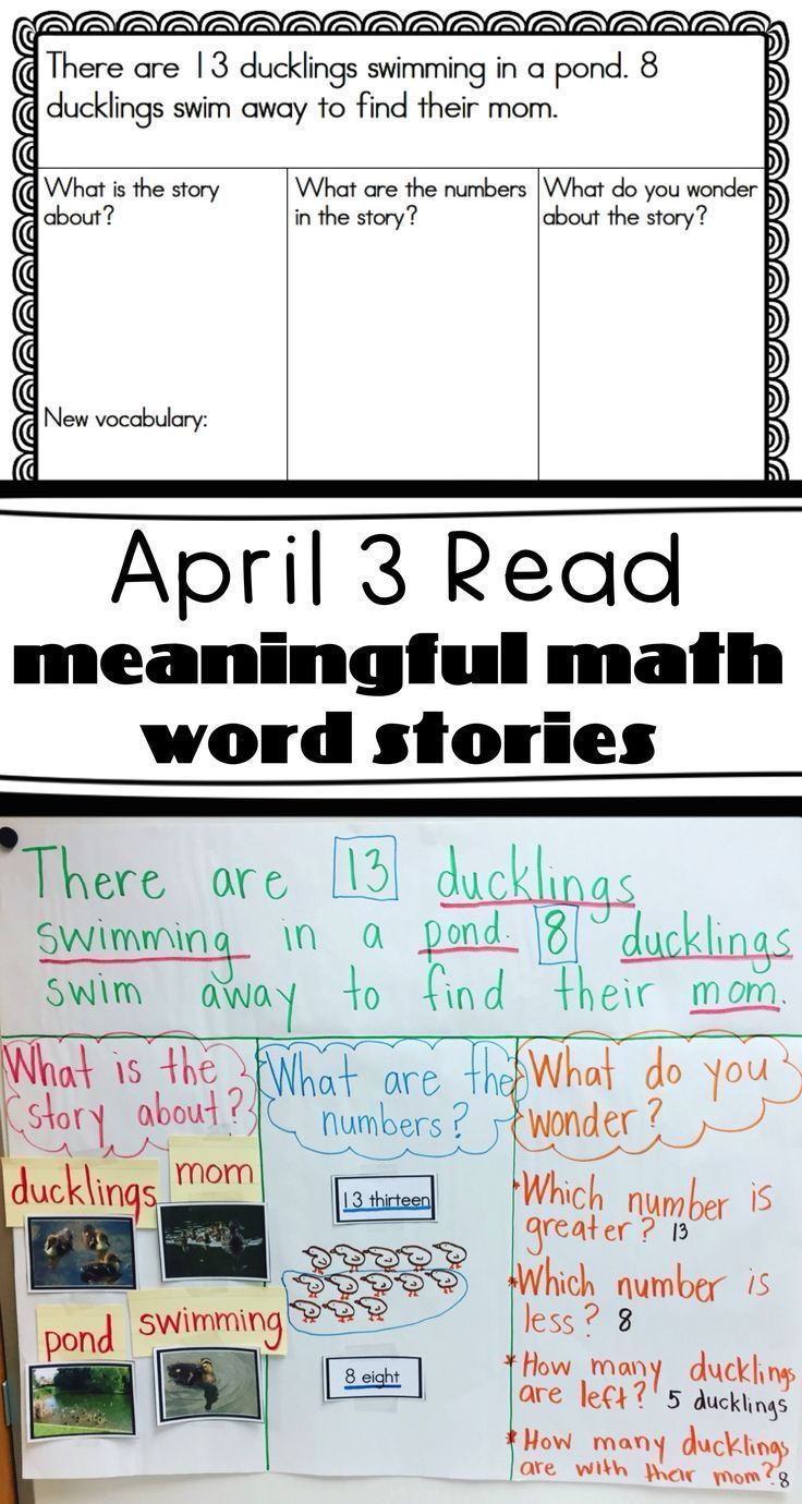 April 3 Read Protocol A Close Read Of A Math Story Word Problems Word Problem Worksheets Math Words [ 1380 x 736 Pixel ]