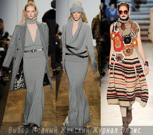 юбки макси, длинные юбки, юбки макси осень 2010 - зима 2011, длинные юбки осень 2010, модные длинные юбки, модные юбки макси