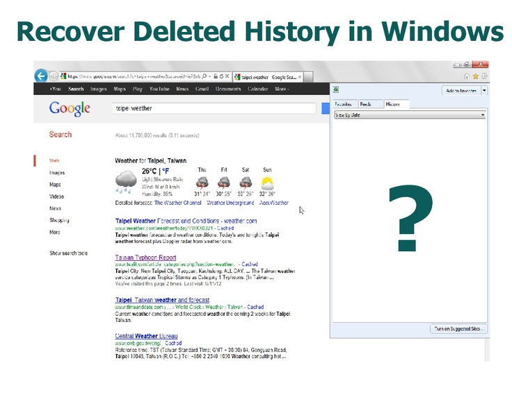 How To Recover Deleted History In Windows