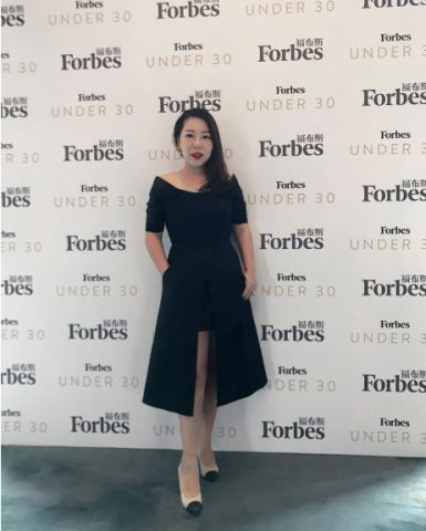 "DR Diamond Rings CSO Lu Yiwen Was Selected as one of the 2017 Forbes ""30U30 Elites"""