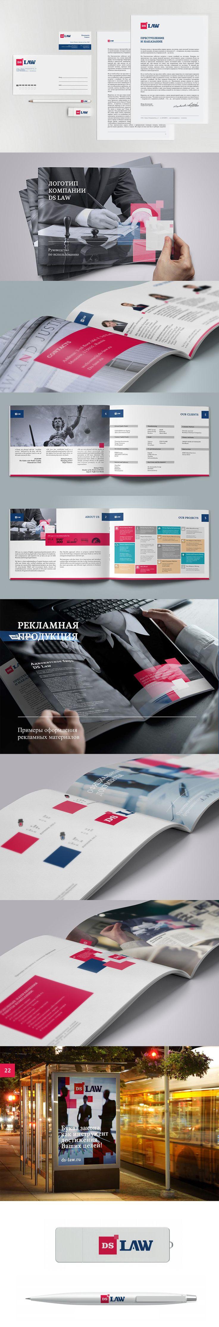 guideline, D logo design. Ds law logo. Corporate identity. Фирменный стиль и логотип для юридической компании. Лого на букву D