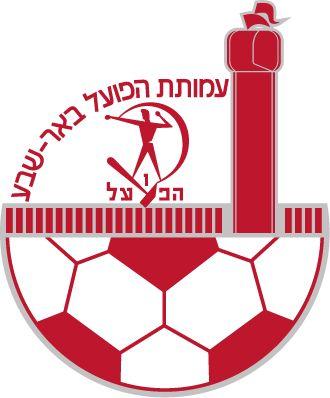 Hapoel Be'er Sheva FC, Israeli Premier League, Beersheba, Israel
