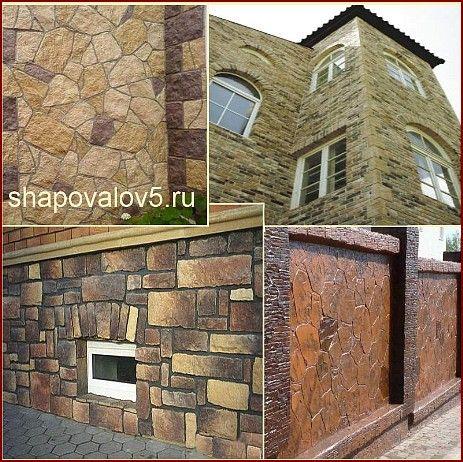 Покраска декоративного бетона