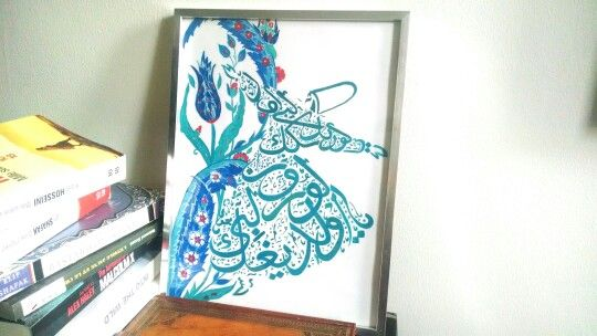 Calligraphy and islamic pattern, iznik artist: Maria Ramoul