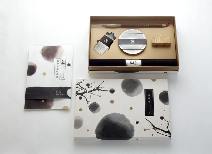 中華筆莊-文房雅趣禮盒 線上展覽 金點設計獎