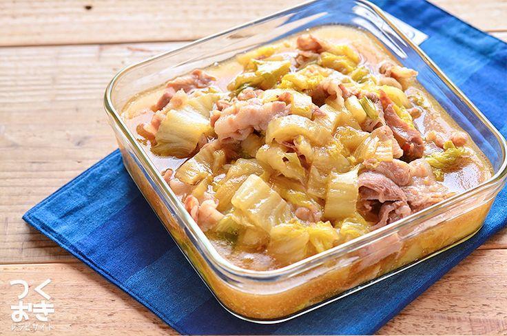 豚バラ肉の旨味が白菜とよく馴染んで美味しい煮物のレシピです。ご飯にかけて丼っぽく食べるのもいいですよ。白菜の分量は大きめのものであれば1/4株、小さめのものであれば1/2株が目安です。冷蔵保存5日
