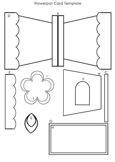 Детский сад открытки своими руками шаблон