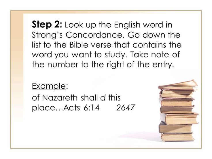 James Strong's Concordance | Step 2: Look up the English word in Strongs Concordance. Go down the ...