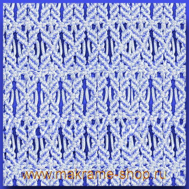 Голубой узор макраме.