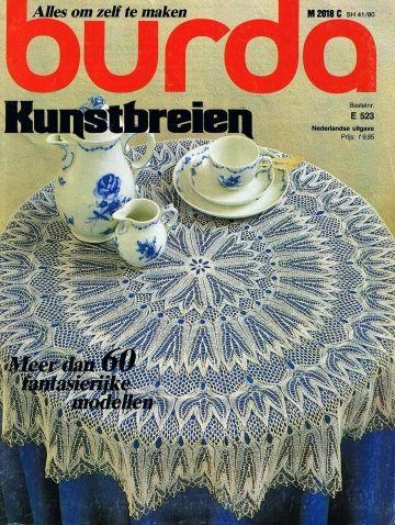 Кружева спицами. Журнал Burda.