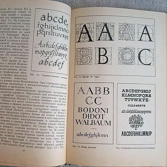 Alphabet typography Alphabets Illustration Font alphabetical