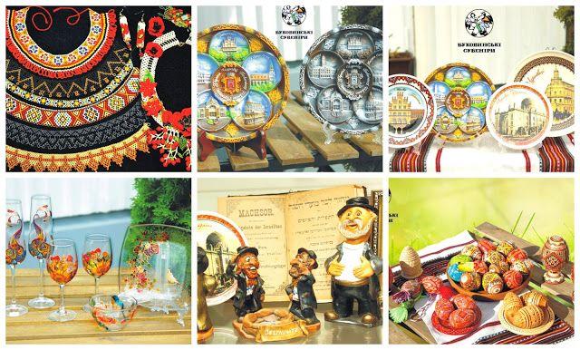 Il Blog di Tour Marketing Ucraina : di Giuseppe Correra: SOUVENIR BUCOVINA : oggetti folkloristici dell'art...