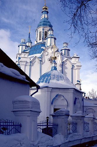 Tyumen Russland Februar 2003 045
