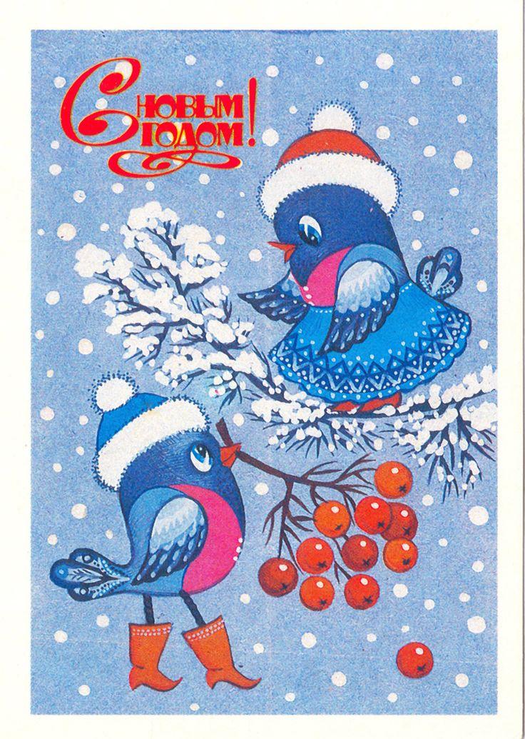 Юбилеем для, новогодние открытки с но